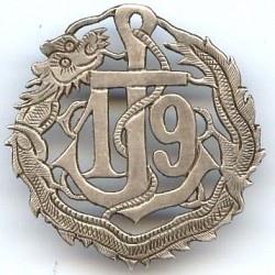 19° Rgt Mixte d' Infanterie...
