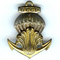 1° BCCP, estampé (idem D...