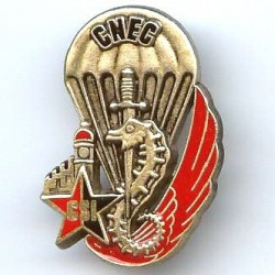 1° Bat. de Choc (CNEC) /...