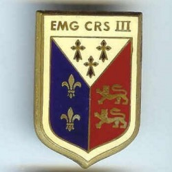 EMG CRS III, dos guilloché