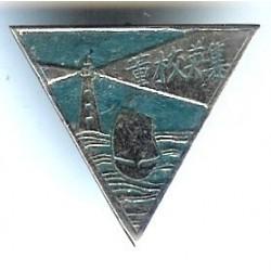 Chine ?, triangle, phare,...