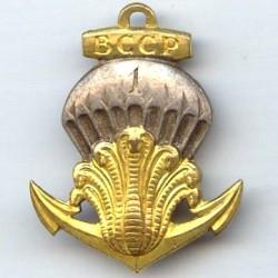 1° Bataillon Colonial de...