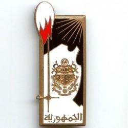 2° Promotion d'Officiers...